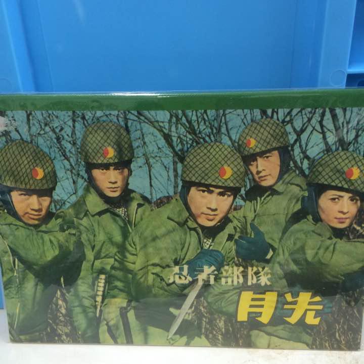 "メルカリ - 新品未使用""忍者部隊月光""ノート 【個人装備】 (¥5,500 ..."