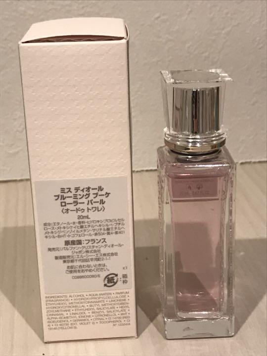 new products f07c7 e7642 Dior ミスディオール ローラーパール ロールオン 香水(¥3,300) - メルカリ スマホでかんたん フリマアプリ