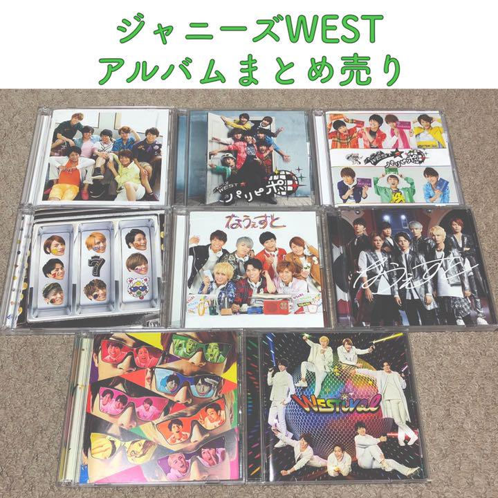 West アルバム ジャニーズ
