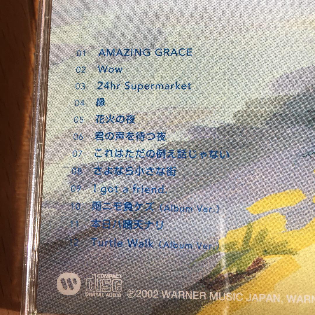 メルカリ - 槇原敬之 CD 本日ハ...