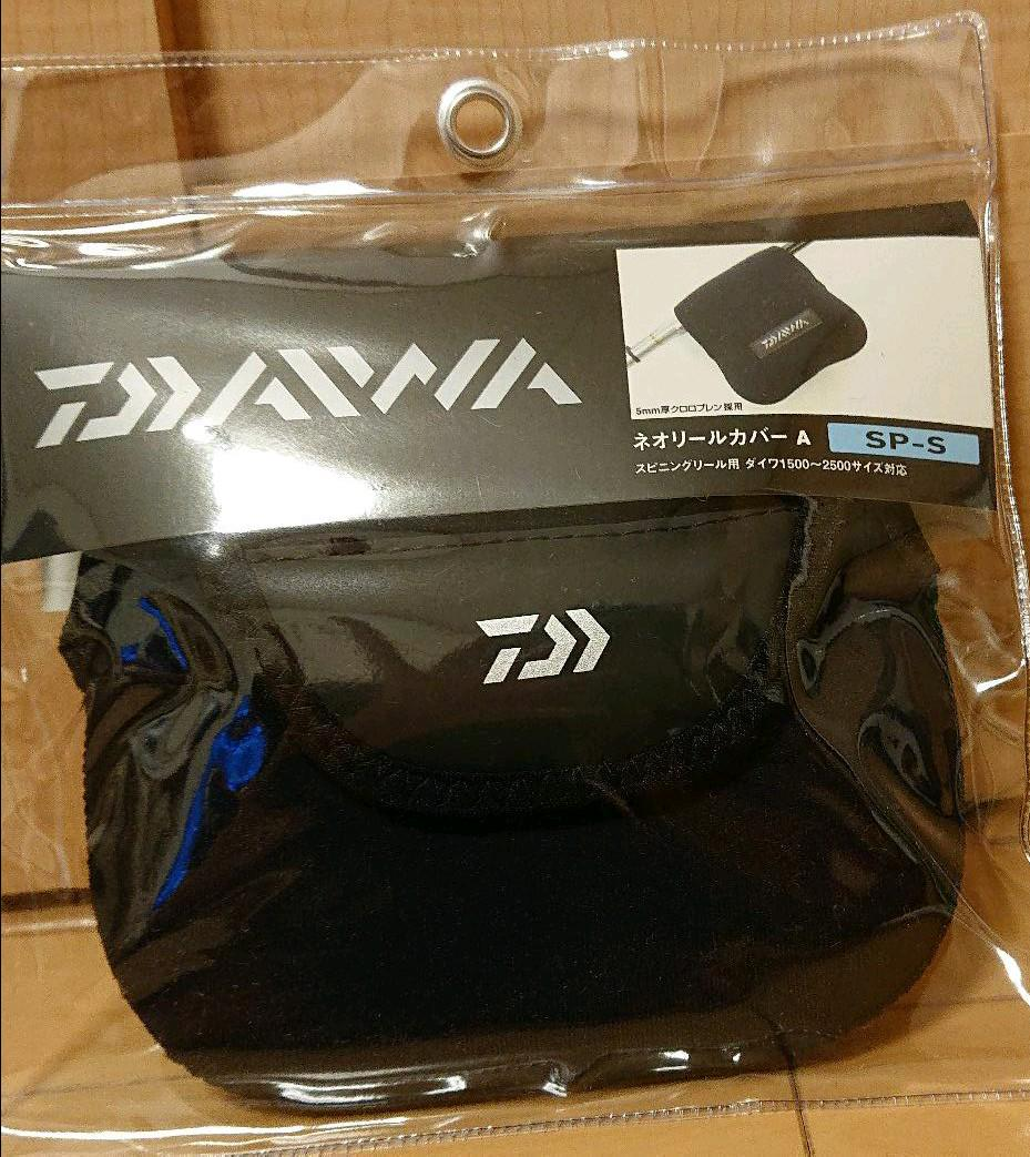 1500-2500 for DAIWA Spinning Brand New DAIWA Neo Reel Case Cover SP-S A
