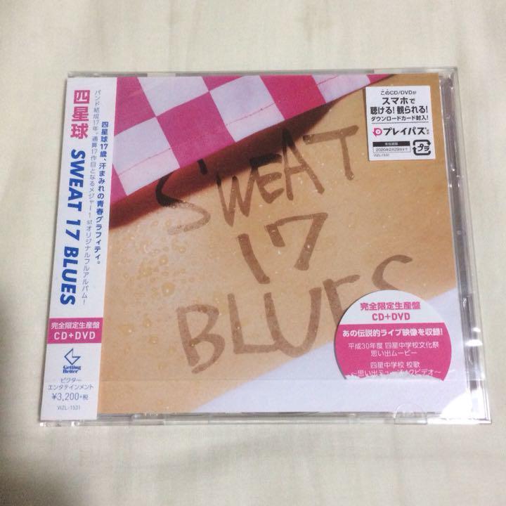 メルカリ - SWEAT 17 BLUES 完全...