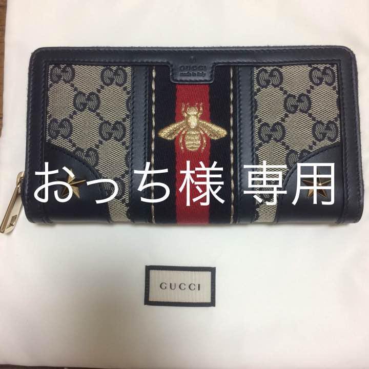 detailed look 4b70d 00e35 GUCCI 公式オンライン購入 ヴィンテージ レディウェブ 長財布(¥68,000) - メルカリ スマホでかんたん フリマアプリ