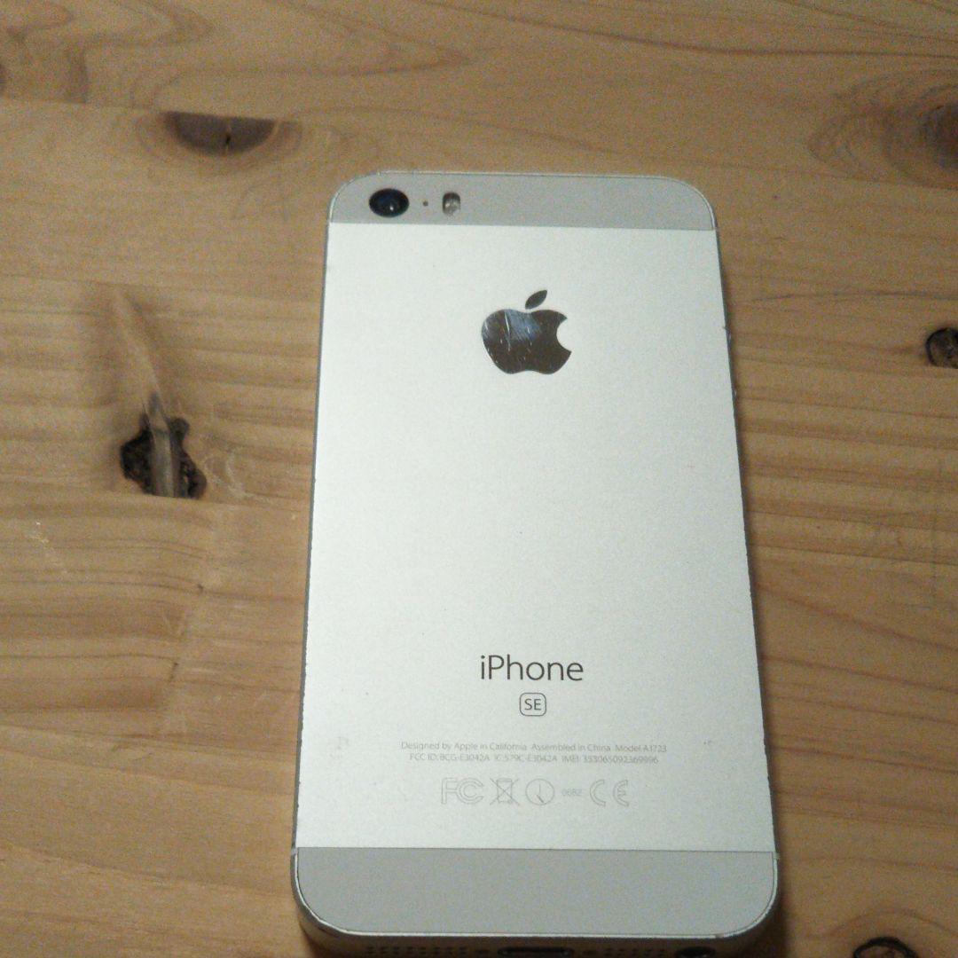 Iphone 楽天 モバイル