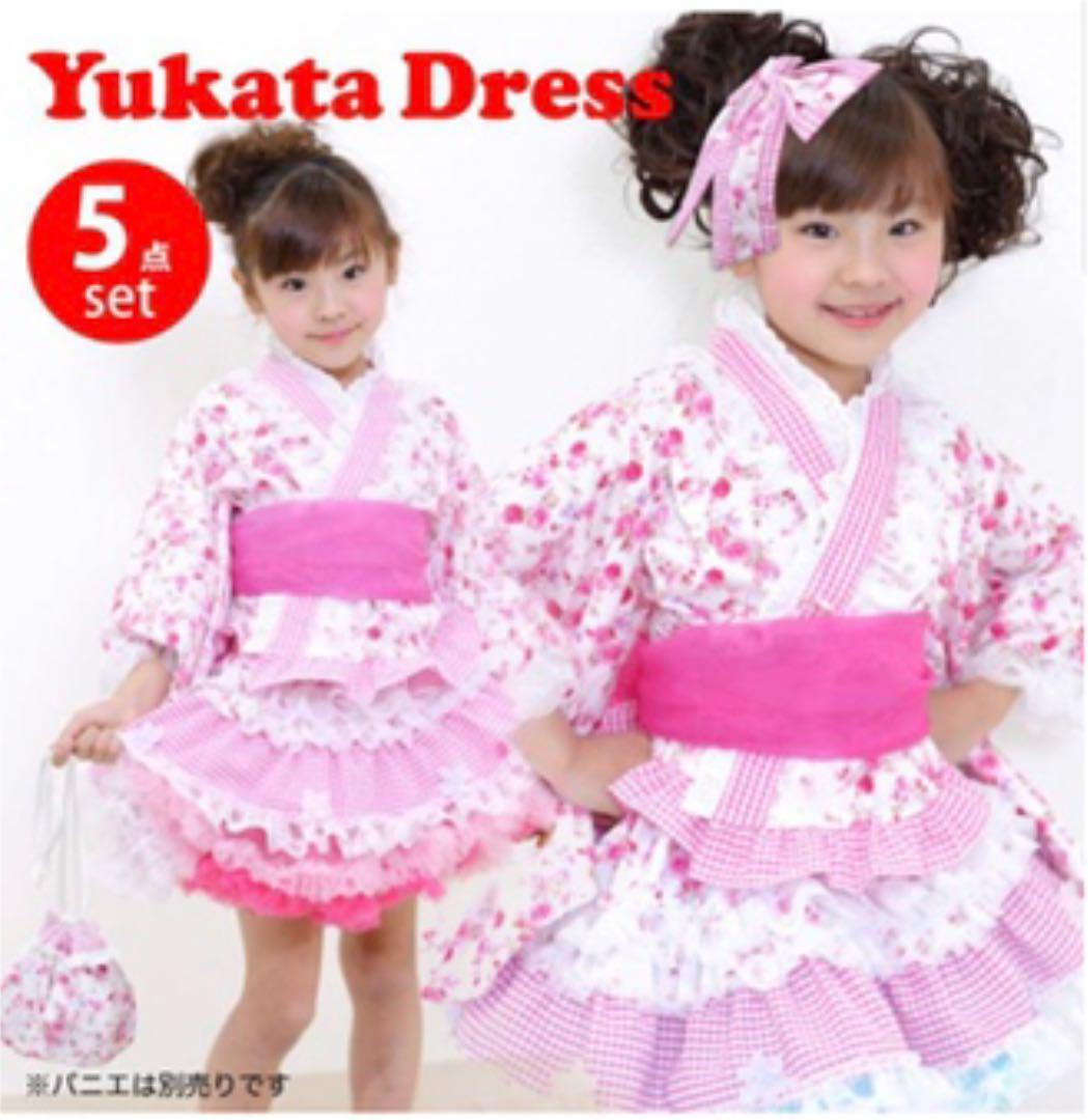 79a46162550d8 メルカリ - 天使のドレス屋さん♡浴衣セット (¥1