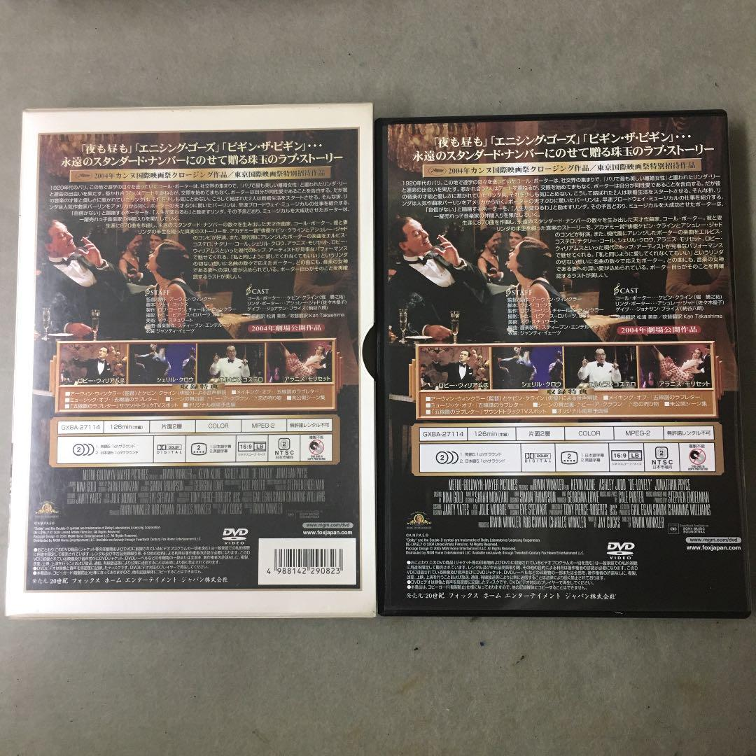 メルカリ - 五線譜のラブレター('04米/英) 特別編 DVD 【外国映画 ...