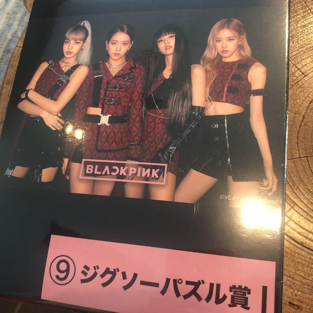 BLACKPINK ブラックピンク ローソン くじ 原価割れ お得(¥4,600) , メルカリ スマホでかんたん フリマアプリ