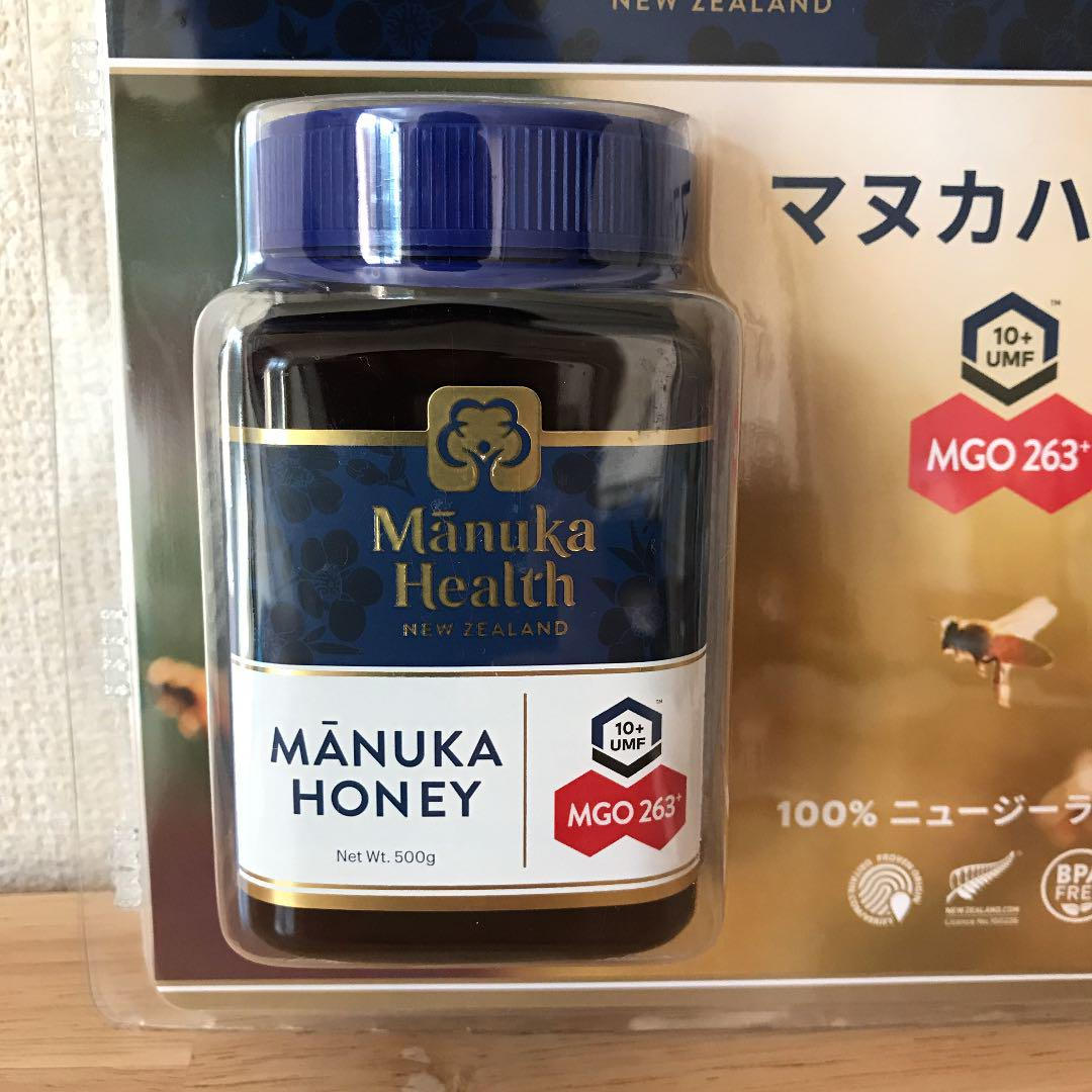 マヌカ ハニー コストコ