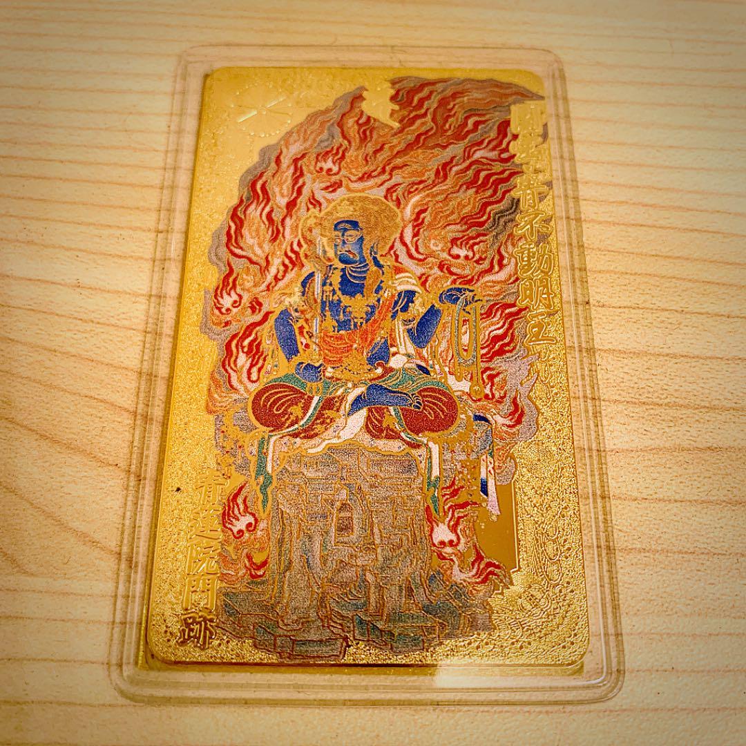 メルカリ - 国宝 青不動明王 【その他】 (¥1,780) 中古や未使用のフリマ