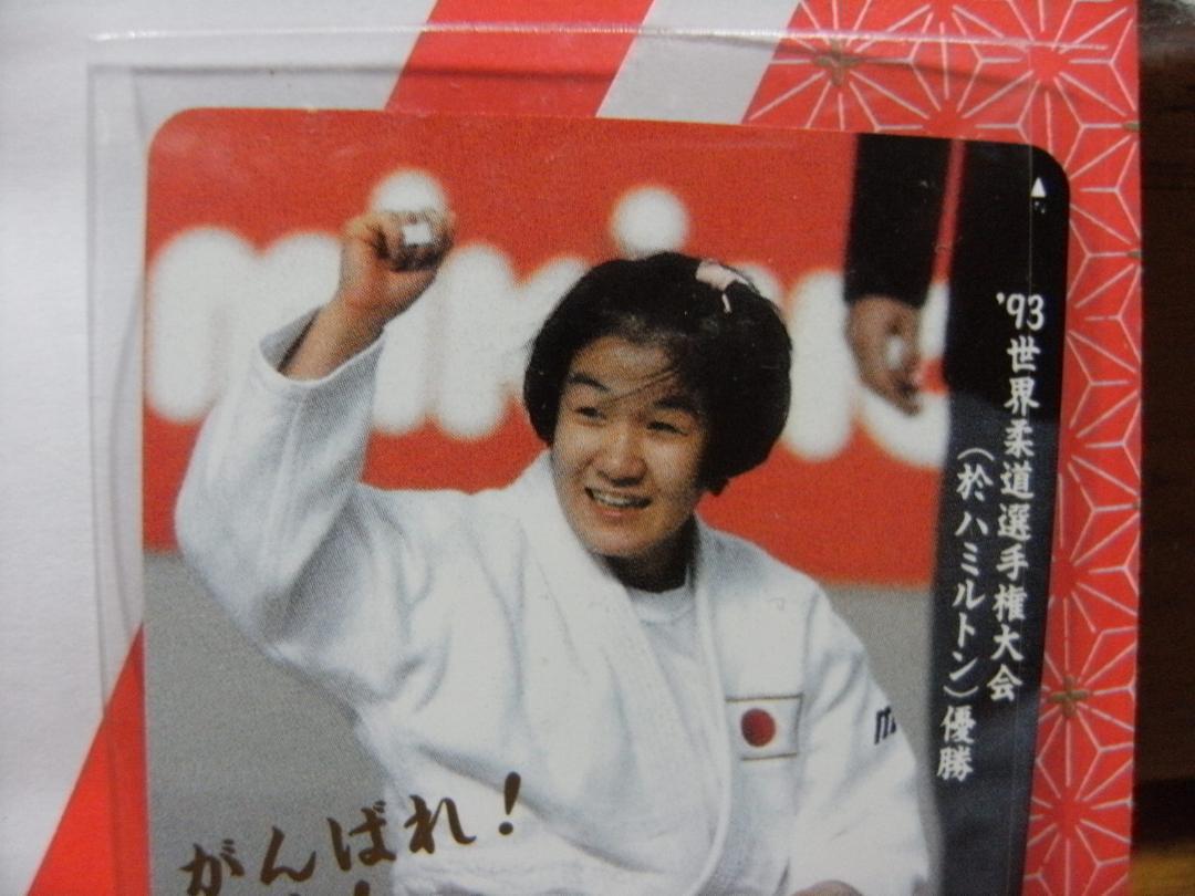 メルカリ - 谷(田村)亮子さんコシノジュンコさんの93年、95年世界柔道 ...
