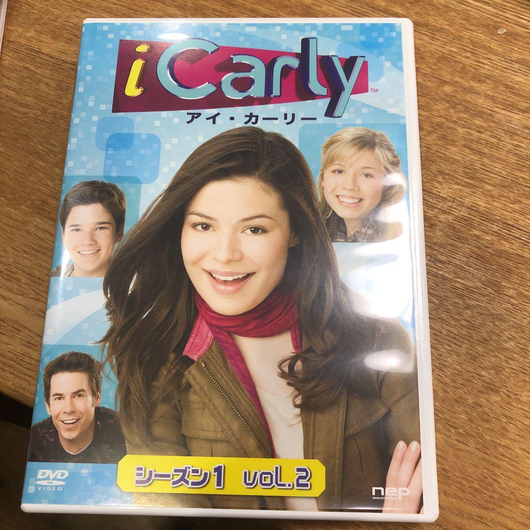 Icarly アイ カーリー シーズン1 Vol 2 2枚組 メルカリ No 1フリマアプリ