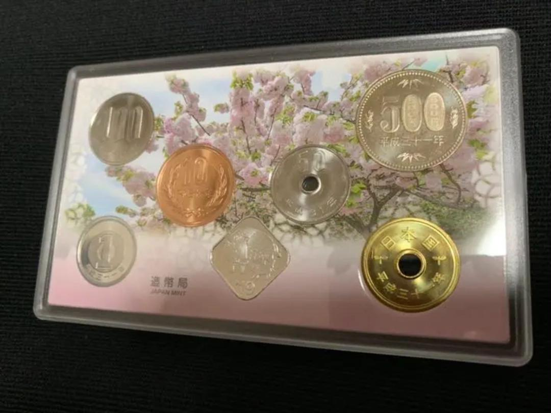 31 年 硬貨 レア 平成
