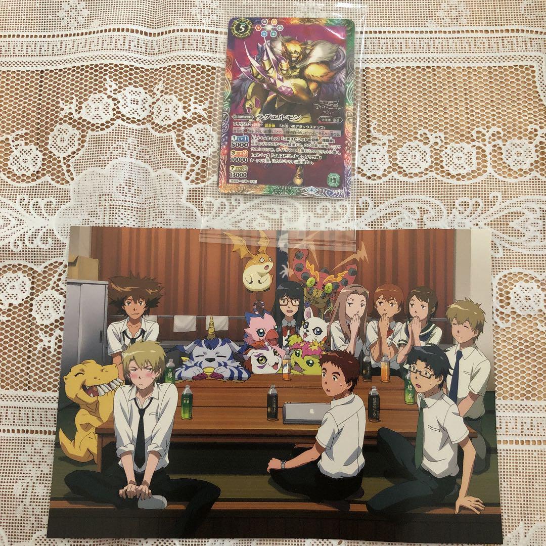 メルカリ デジモンアドベンチャーtri 第5章 共生 パンフレットと入場者特典 キャラクターグッズ 400 中古や未使用のフリマ