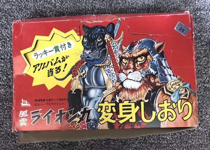 風雲ライオン丸 変身しおり 箱付き35枚 未使用品(¥3,200) , メルカリ スマホでかんたん フリマアプリ