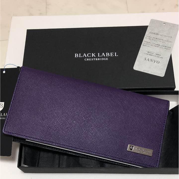 75d216b5a6fe メルカリ - 【大特価】BLACK LABEL ブラックレーベル 長財布 日本製 紫 ...