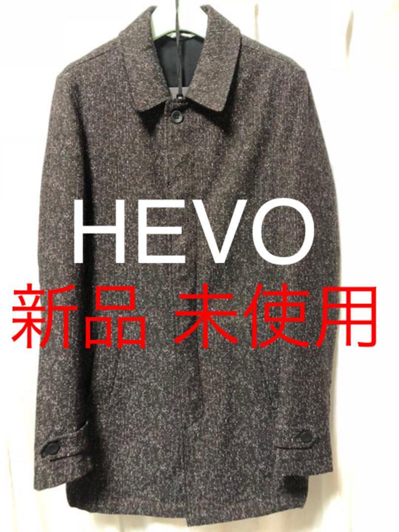 【新品 未使用】 hevo イーヴォ  ステンカラー コート ナイロン メンズ