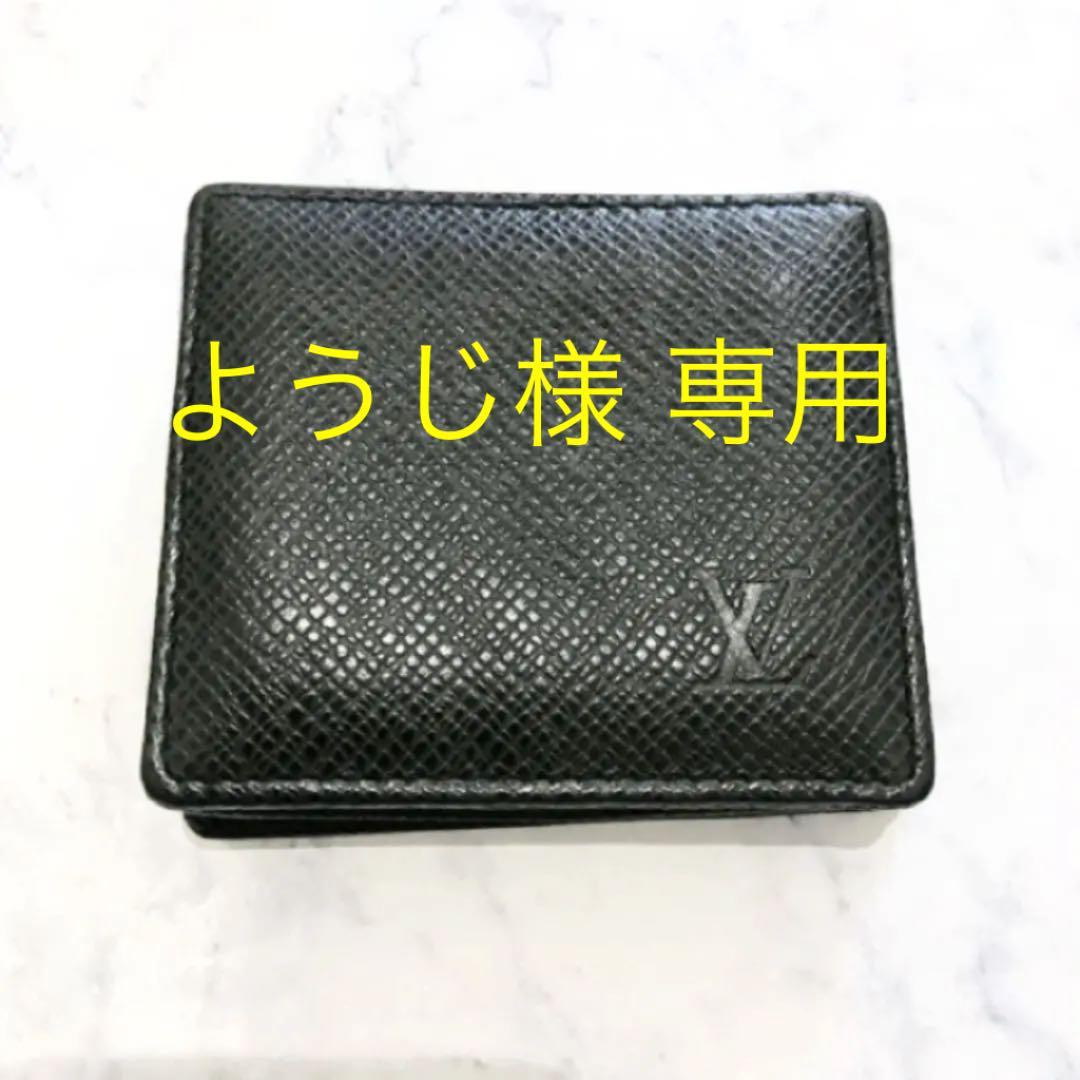 check out d9de2 ca7b3 美品 タイガ ルイヴィトン コインケース ポルトモネ・ボワット(¥10,000) - メルカリ スマホでかんたん フリマアプリ