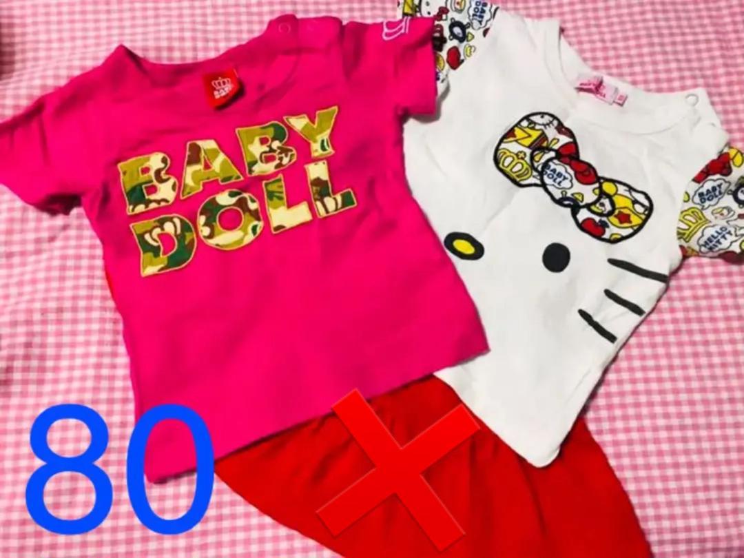 298056cd34e88 メルカリ - ベビードール Tシャツ コムサ スカート 3点セット 半袖 キティー 80 ...