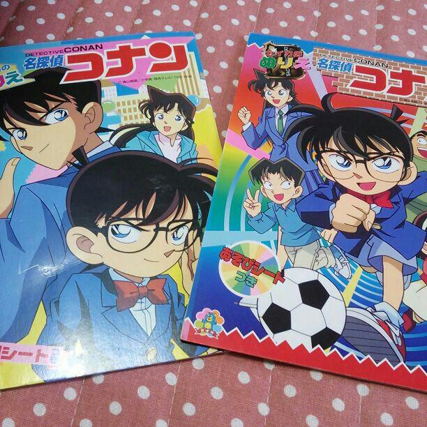 メルカリ 名探偵コナン セイカのぬりえ2冊セット コミックアニメ