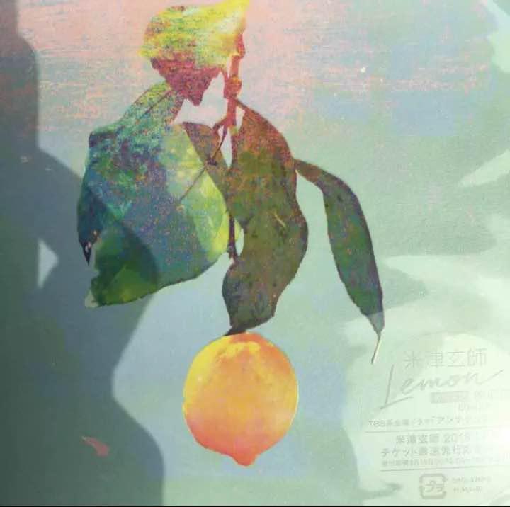 米津玄師 Lemon 映像盤 初回限定盤 (CD+DVD) 新品(¥2,250) , メルカリ スマホでかんたん フリマアプリ