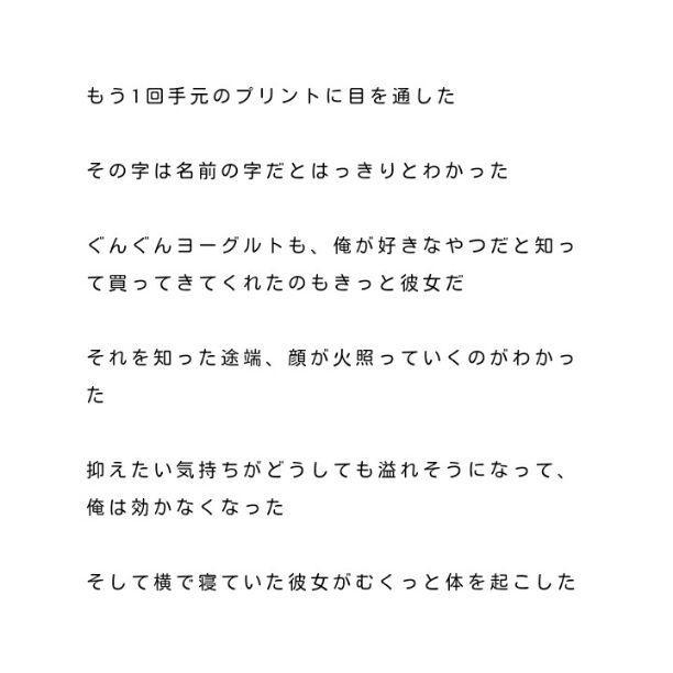 夢 小説 ハイキュー