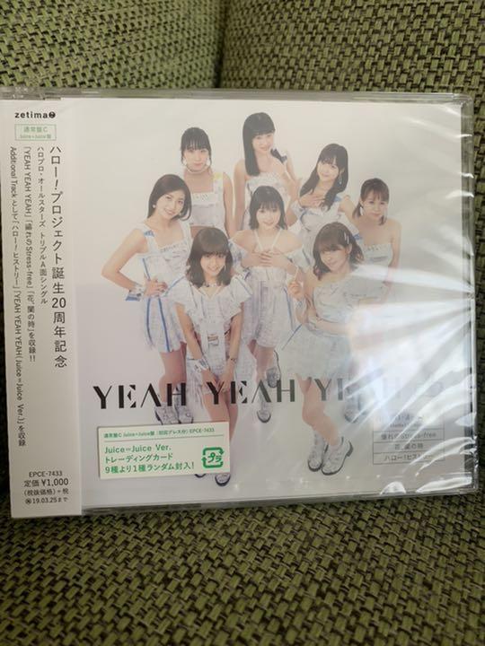 メルカリ - YEAH YEAH YEAH/憧れのStress-free/花 闌の時(通常盤 ...