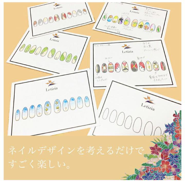 Letizia(レティシア)ネイルデザインシート ショップ袋 パーツ(¥333) , メルカリ スマホでかんたん フリマアプリ
