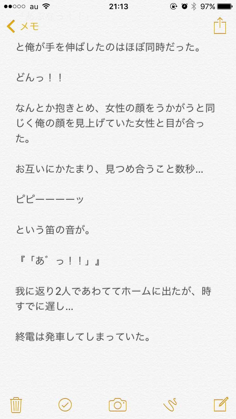 ウォッチ サイド 妖怪 小説 シャドウ
