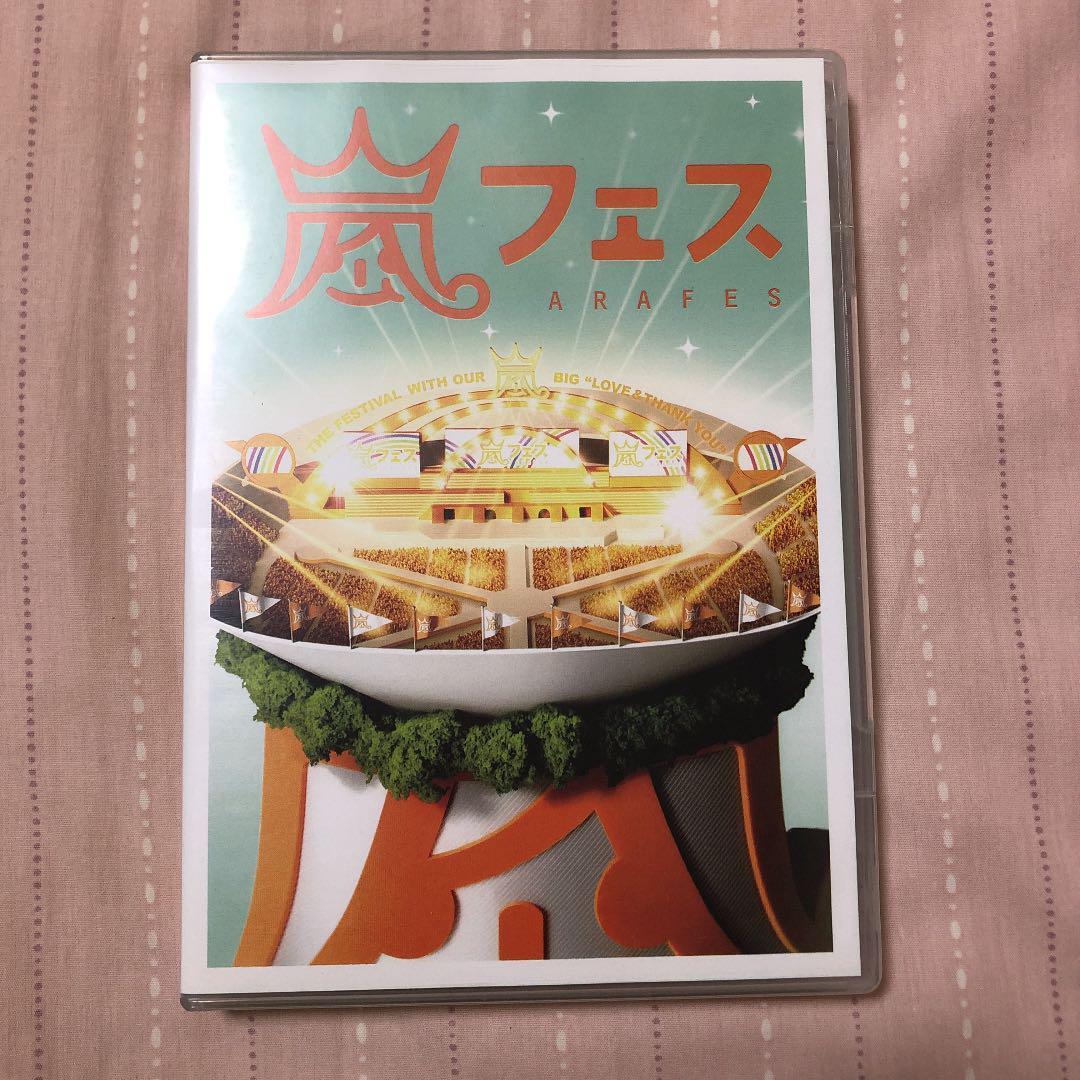メルカリ - 嵐/ARASHI アラフェス NATIONAL STADIUM 2012〈2枚 ...