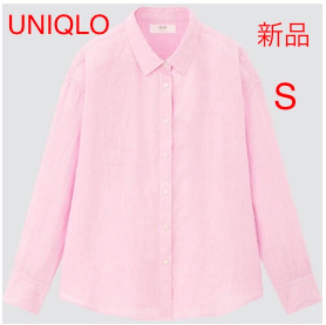 Uniqlo リネン シャツ