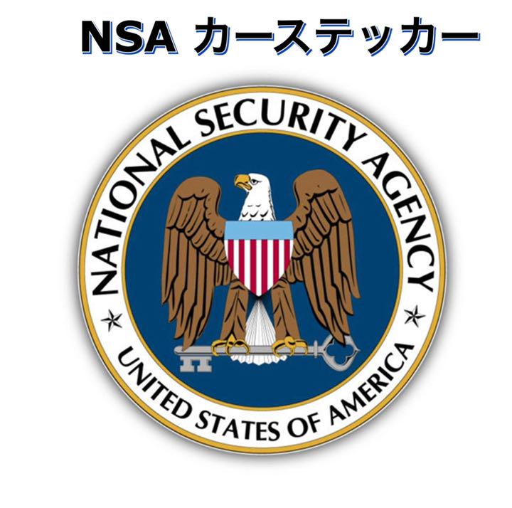 メルカリ - NSA(アメリカ国家安全保障局)カーステッカー 【車外 ...