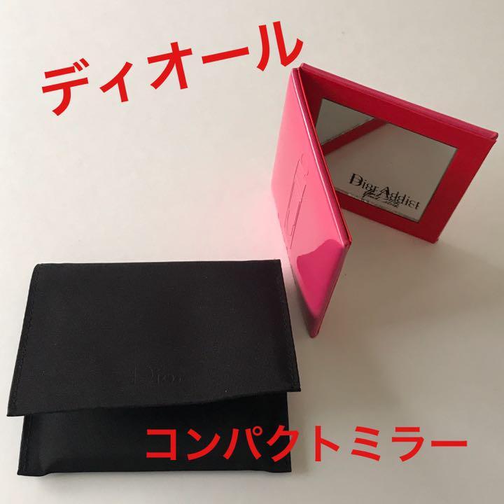 timeless design d6c80 26ddc クリスチャン ディオール/Dior/コンパクトミラー/ケース付き/ピンク(¥1,000) - メルカリ スマホでかんたん フリマアプリ