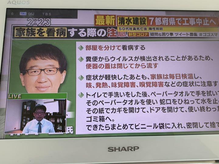 シャープ ポータブル テレビ