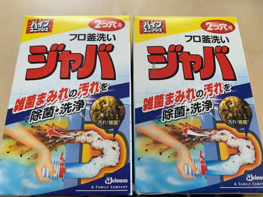 メルカリ - パイプユニッシュ ジャバス 風呂釜洗い 【洗剤/柔軟剤 ...