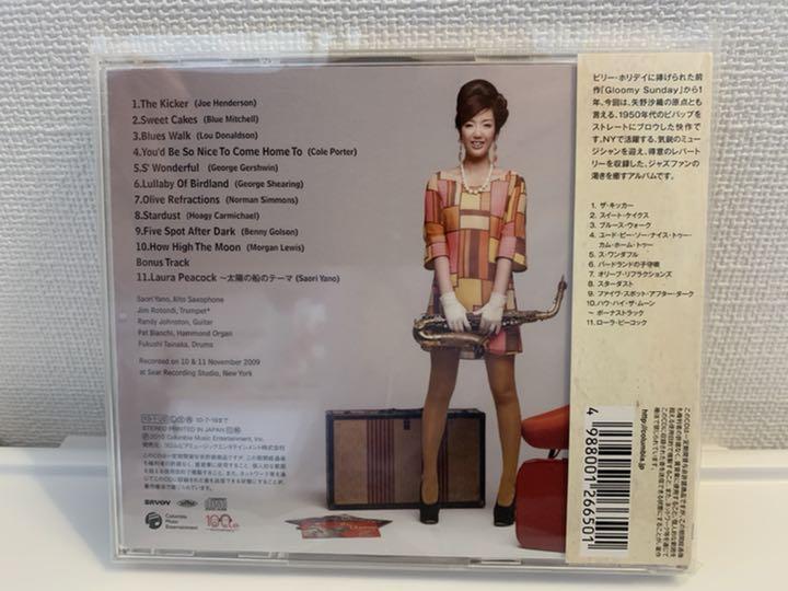 メルカリ - BeBoP at The SAVOY 【CD】 (¥750) 中古や未使用のフリマ