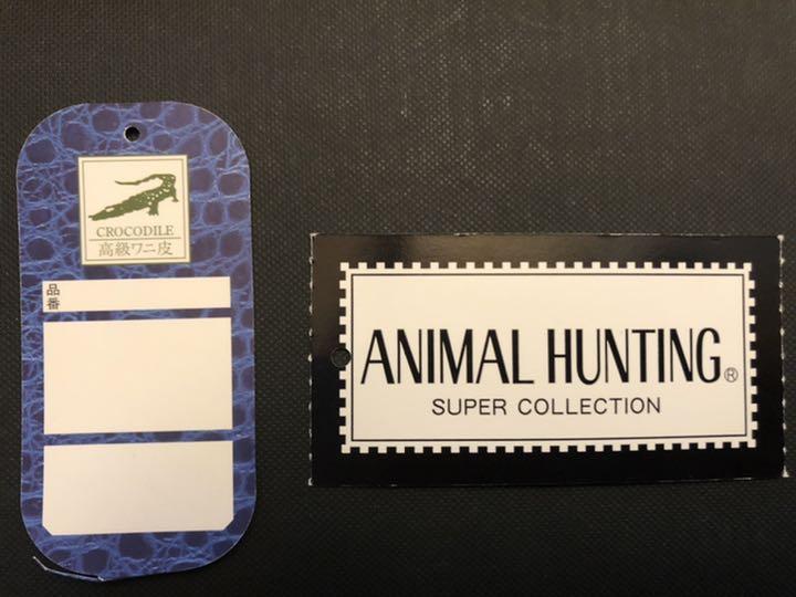 [値下品]ANIMAL HUNTING 定価8.5万 長財布