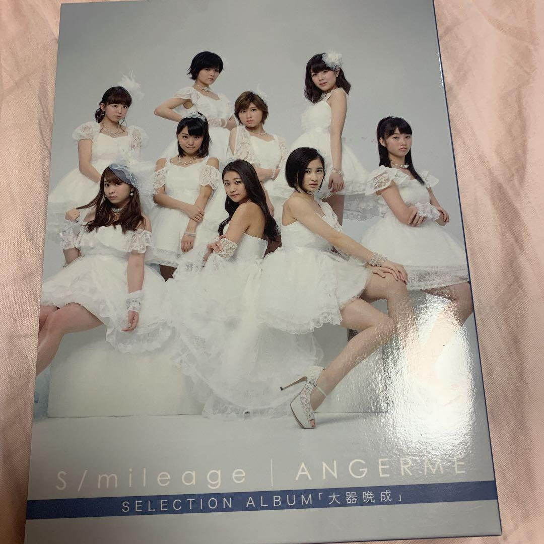 メルカリ - S/mileage/ANGERME SELECTION ALBUM~大器晩成 【邦楽 ...