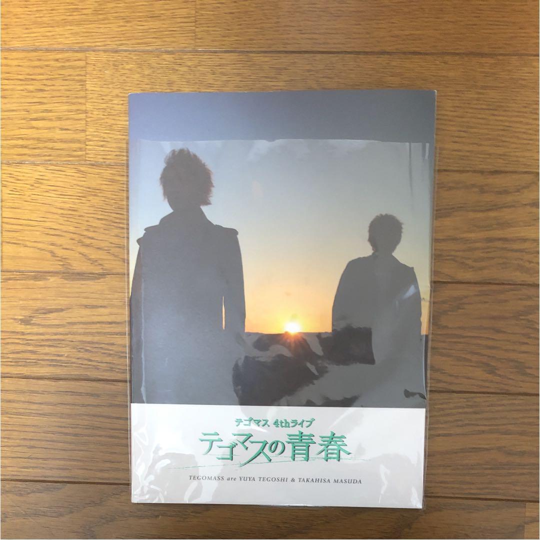 メルカリ - テゴマス4thライブ ...