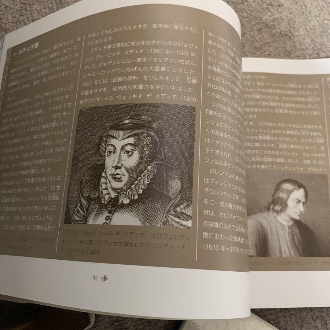 地動 説 ガリレオ