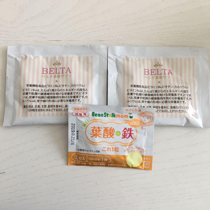 ベルタ葉酸サプリ ドラッグストア