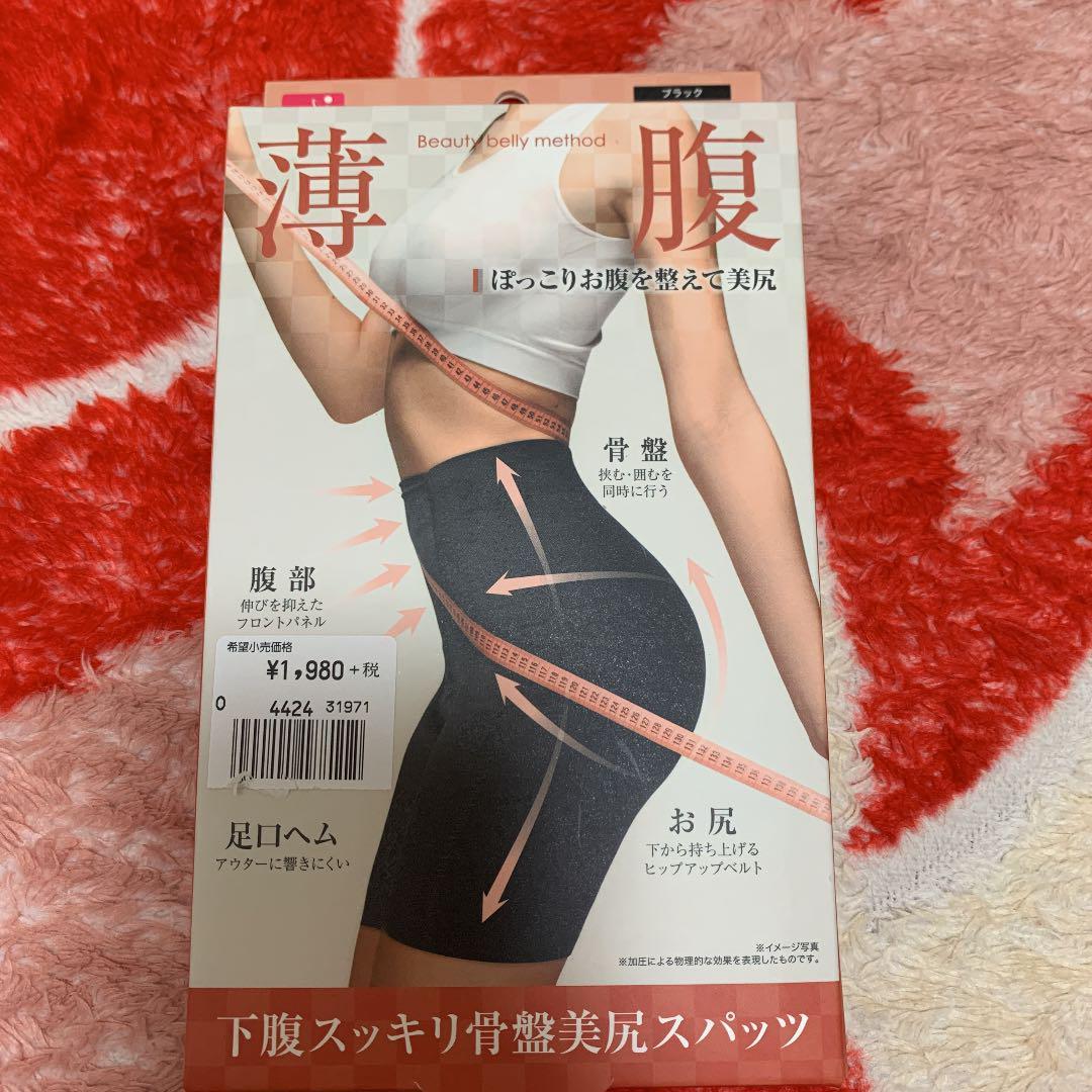 スパッツ 骨盤 株式会社アンジュ[商品紹介]