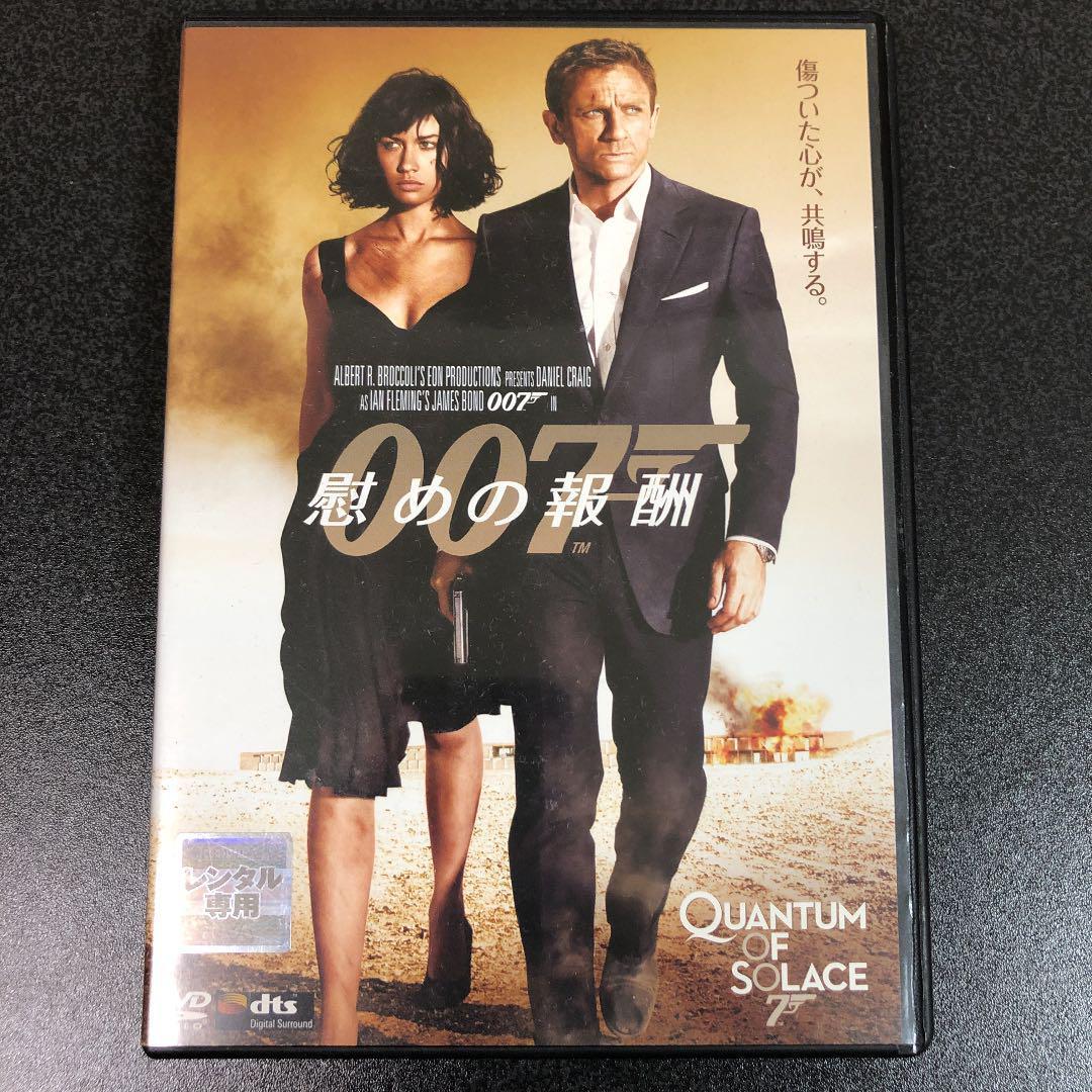 メルカリ - 007 慰めの報酬 【外国映画】 (¥500) 中古や未使用のフリマ