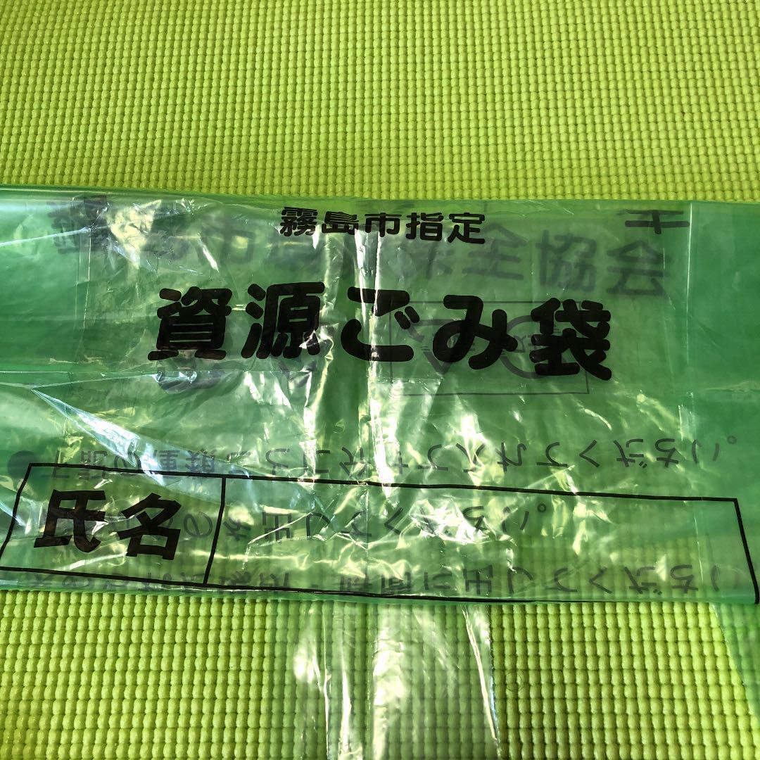 燃える ゴミ 珪藻土