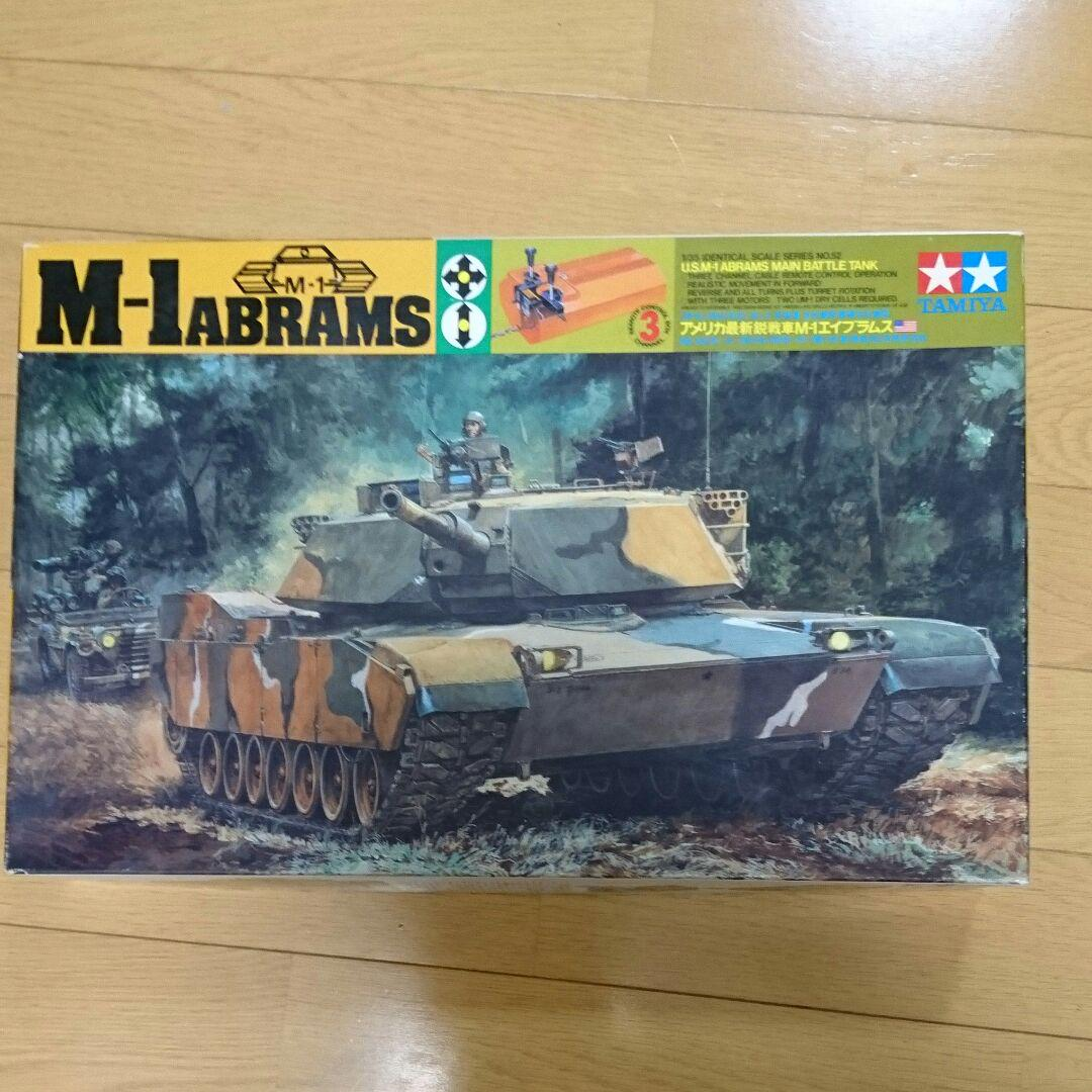 Tamiya 1 35 remote control tank M-1 Abrams