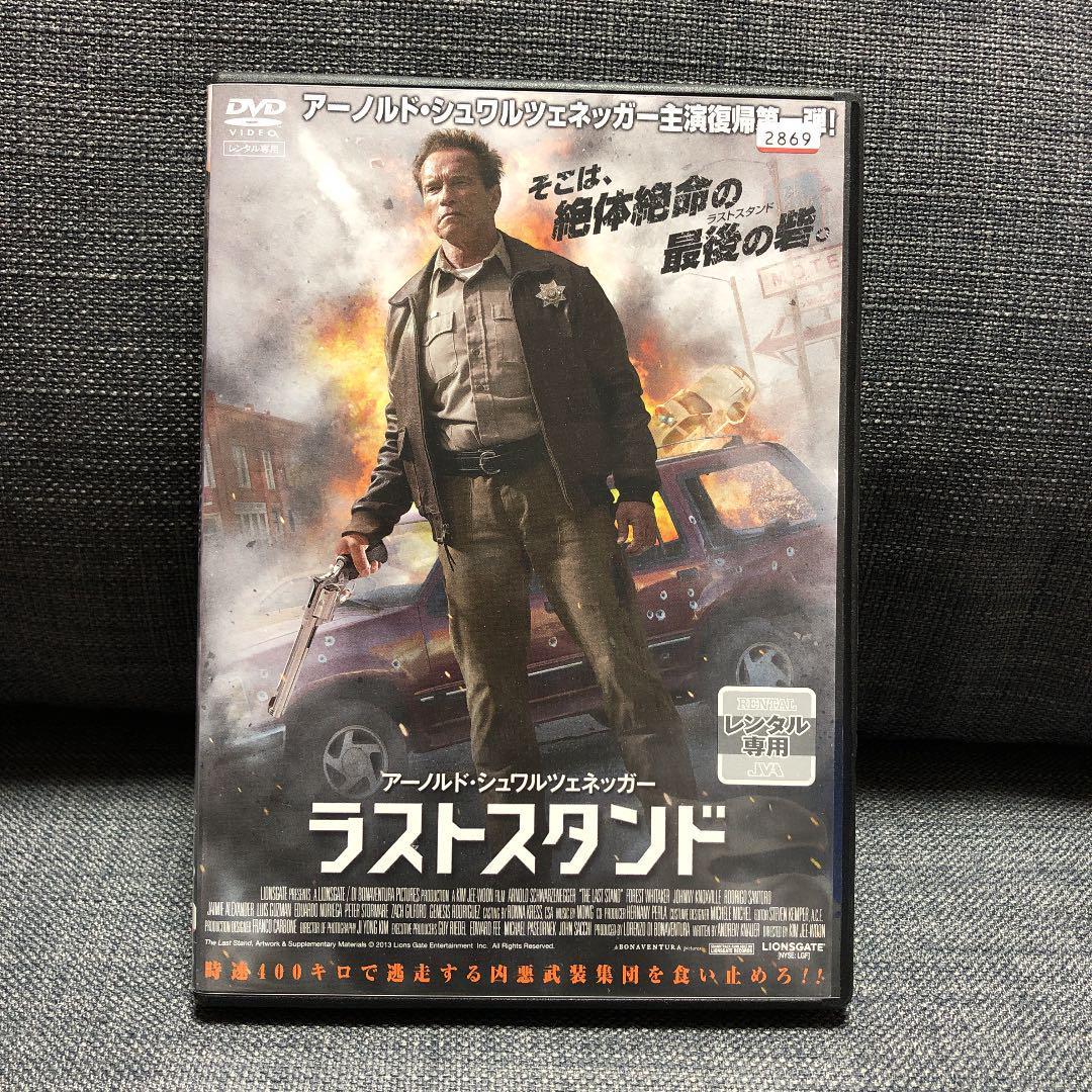 メルカリ - ラストスタンド レンタル専用 【外国映画】 (¥300) 中古や ...
