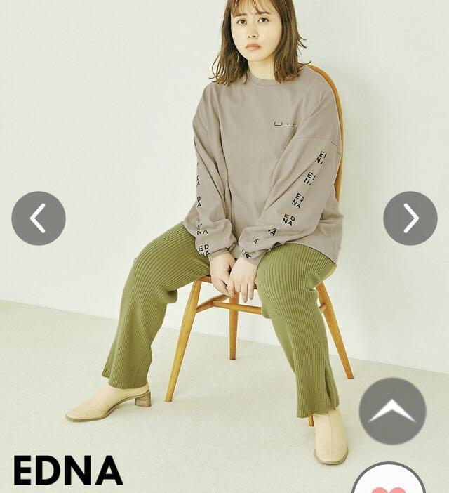 エミリン エドナ