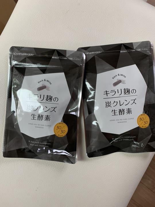 メルカリ - キラリ麹の炭クレンズ生酵素 2袋 【健康用品】 (¥5,000 ...