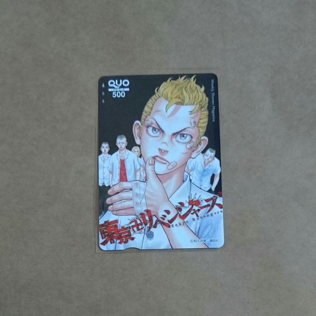 東京 卍 リベンジャー ズ キャラ