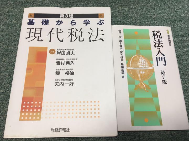 楽 学部 単 日本 経済 大学