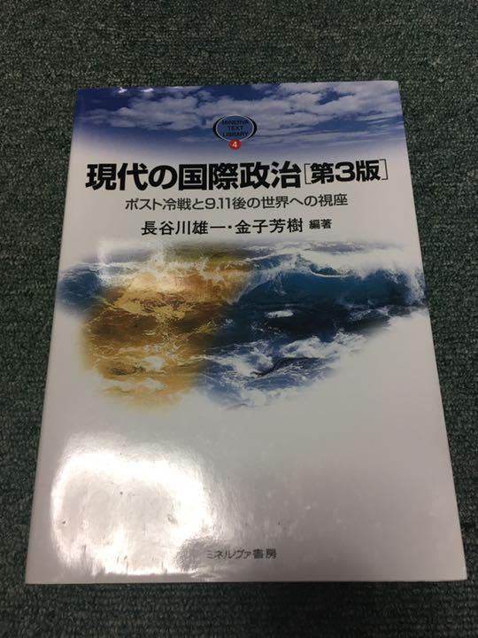 日本 大学 経済 学部 楽 単